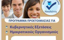 42204814_789625121373627_1257238782688624640_n (1)
